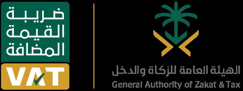 Saudi GAZT Logo